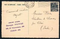 1924 official VIII Olympiad Olympic Games Paris diving pool postcard posted 1931